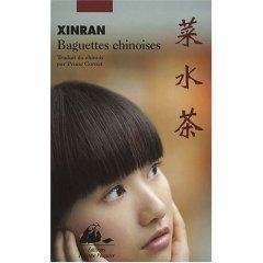 Baguettes chinoises - Picquier